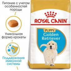 Royal Canin golden retriever (золотистый ретривер) Junior корм для щенков до 15 мес 3 кг.