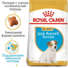 Royal Canin jack russell Junior корм для собак до 10 мес 3 кг.