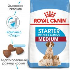 Royal Canin Medium starter корм для щенков от 2 мес, беременных и кормящих сук 1 кг.