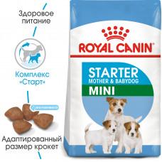 Royal Canin Mini starter корм для щенков от 2х мес, беременных и кормящих сук 1 кг.