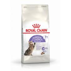Royal Canin Sterilised APP Control 7+ корм для кошек от 7 лет склонных к выпрашиванию еды 0,4 кг.