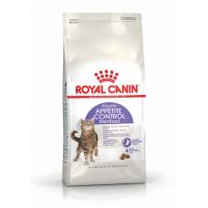 Royal Canin Sterilised APP Control для кошек от 1 до 7 лет склонных к выпрашиванию еды 0,4 кг.