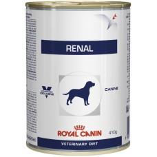 Royal Canin renal Canine cans консервы для собак с хронической почечной недостаточностью 0,41 кг.