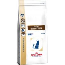 Royal Canin gastro intestinal feline корм для кошек при нарушении пищеварения 0,4 кг.