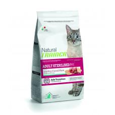 Trainer Natural Adult Sterilised сухой корм для взрослых стерилизованых кошек с сыровяленой ветчиной 7,5 кг