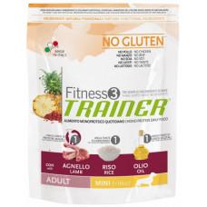 Trainer Fitness3 Adult Mini сухой корм для взрослых собак мелких пород с ягненком, рисом и масло 0,8 кг