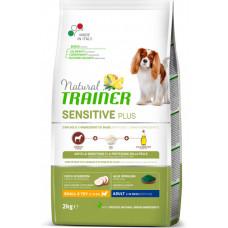 Сухой корм для собак Natural Trainer Dog Sensitive Plus Adult Mini With Horse с кониной, рисом и маслом 2 кг