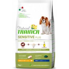 Сухой корм для собак Natural Trainer Dog Sensitive Plus Adult Mini With Horse с кониной, рисом и маслом 7 кг