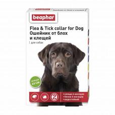 Ошейник для собак Beaphar 65 см (от внешних паразитов, цвет: зелёный)