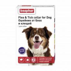 Ошейник для собак Beaphar 65 см (от внешних паразитов, цвет: фиолетовый)