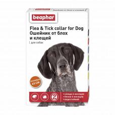 Ошейник для собак Beaphar 65 см (от внешних паразитов, цвет: оранжевый)