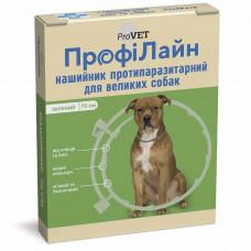 Ошейник для собак от блох и клещей ТМ Природа ПрофиЛайн 70 см (зеленый)