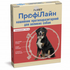 Ошейник для собак от блох и клещей ТМ Природа ПрофиЛайн 70 см (коралловый)
