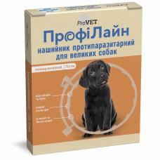 Ошейник для собак от блох и клещей ТМ Природа ПрофиЛайн 70 см (оранжевый)