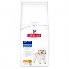 Hills SP Canine Mature Adult 7+ Active Longevity сухой корм для пожилых собак мелких пород с курицей 1 кг